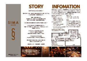 SIMA_infoのサムネイル
